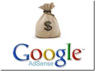 如何使用西聯匯款,領取 Google Adsense 廣告收入?(最新申請流程)