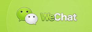微信行銷-WeChat